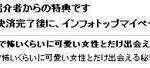 (レビュー) [詐欺!?] 【男性向け】婚活NOTE レビュー 評価 暴露 特典あり 口コミはここ!!