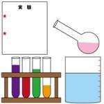 理科の自由研究テーマ