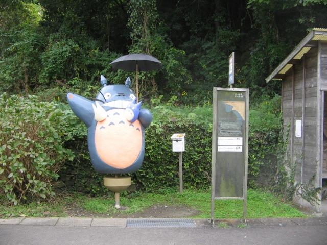 mi-vecino-totoro-hayao-miyazaki-4