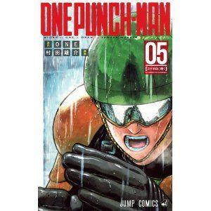 One-Punch Man, de ONE (historia) y Yuusuke Murata (dibujo)
