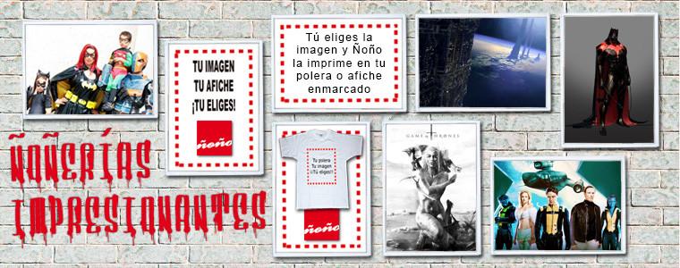 adv-categoria-impresionante-polera-afiche-enmarcado