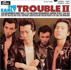 trouble01