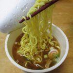 スープが決め手の中華そば(セブンイレブン)はスチームノンフライ麺と香味油と鶏がらスープのレギュラーサイズタテ型