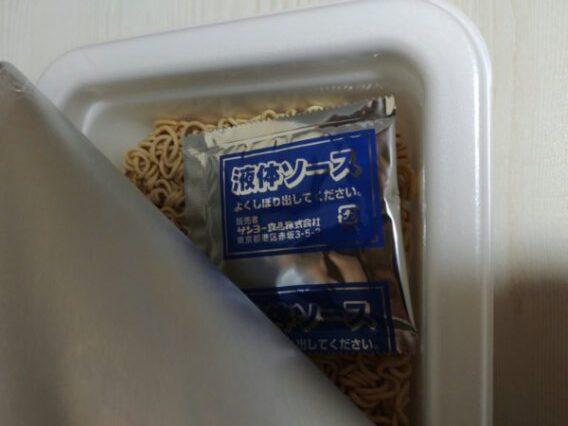 中は典型的なカップ麺焼きそば