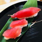 ひと口大の寿司