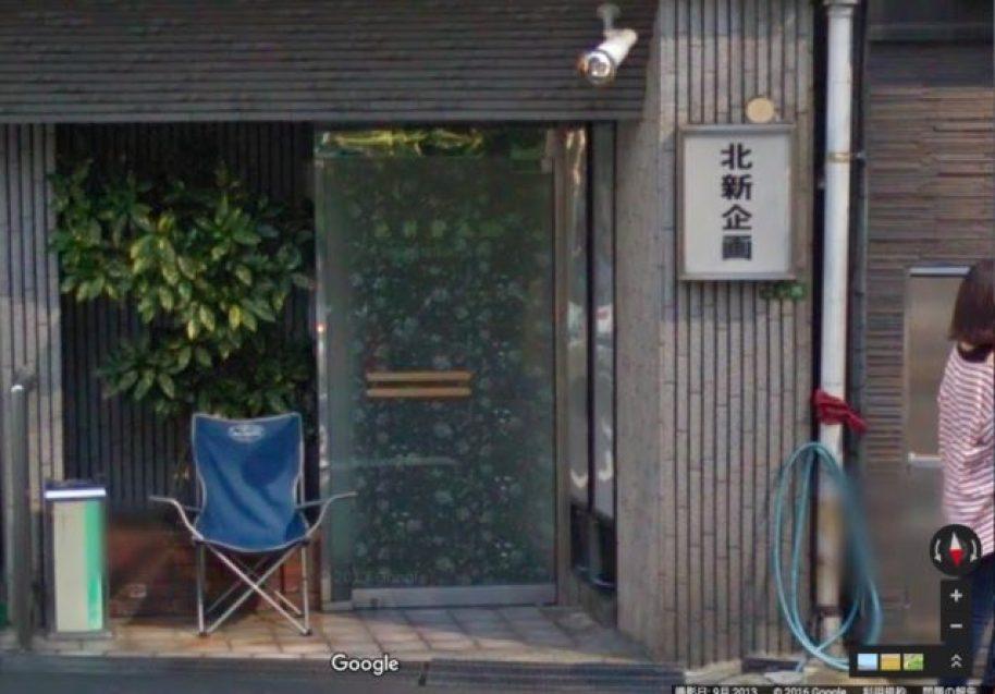 章友会旧本部事務所
