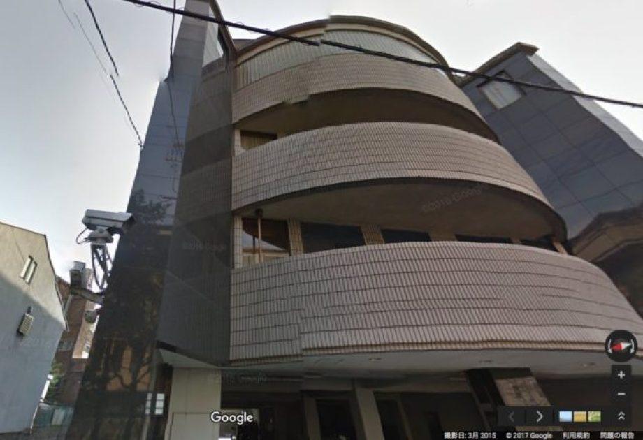 六代目会津小鉄会総本部