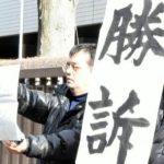 【異例の求刑】元津川組幹部 南川忠邦被告に懲役20年