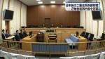 【津川組相談役射殺事件】 木村博組長 渡部公章幹部に求刑