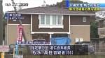 【殺人】道仁会平井組組長 松永高佳容疑者を逮捕