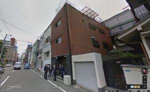 太田興業連絡所