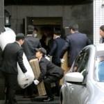 【組事務所開設】一ノ宮敏哲一道会会長ら幹部十数人を逮捕