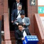【架空登記】健心会会長 江口健治 朋友会会長 高島伸佳両容疑者を逮捕