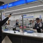 【銀行強盗】道仁会福田組幹部 下川大容疑者を逮捕