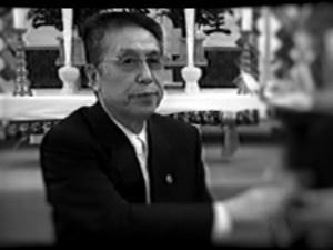 西口茂男総裁