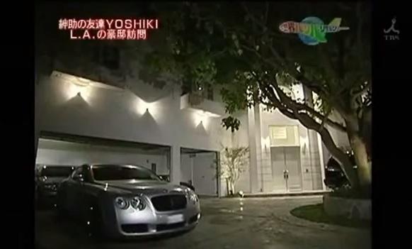 YOSHIKIアメリカ自宅