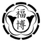 【最新】三代目福博会組織図 2018