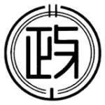 【最新】五代目共政会組織図 2018