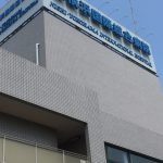 西横浜国際病院