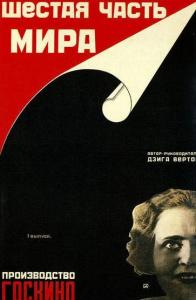 ideología en el cine