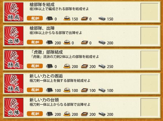 2016-05-17_201158