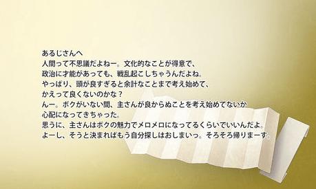 2016-05-18_141612