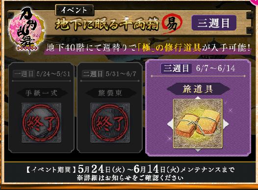 2016-06-07_170048