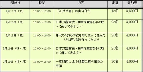 2016-08-19_093305