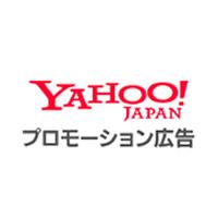 Yahooプロモーション広告のアカウント登録で気をつけるべき事【8日目】