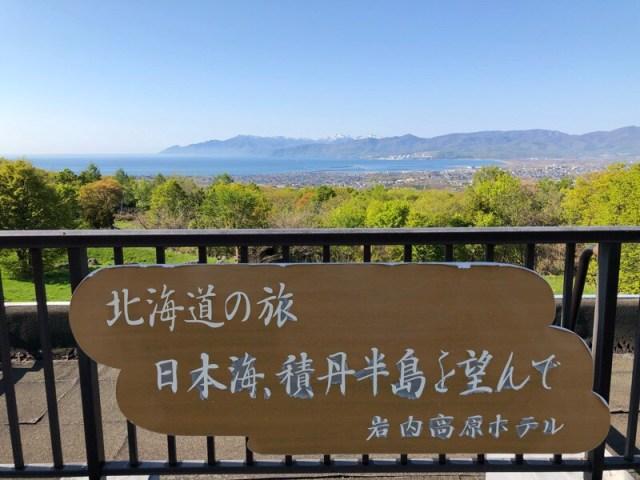 岩内町のいわない高原ホテルで宿泊・お得でおいしい夕食を頂きました(^^)