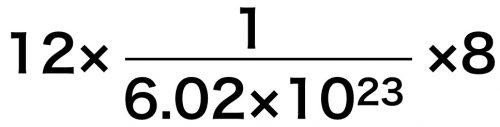 ダイヤモンドの密度の計算(分子)
