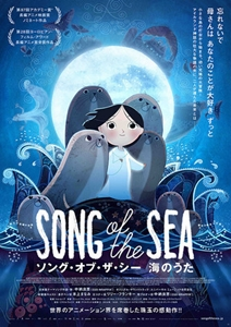 song_of_sea