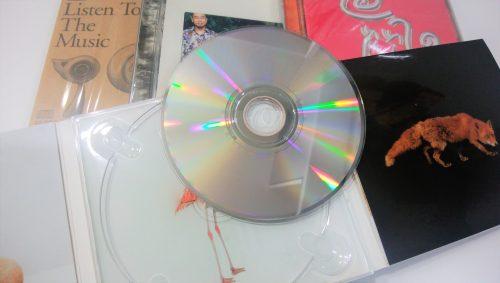 ゲオカートポイントサイト,ゲオマートポイントサイト経由,ゲオマート,中古CD通販格安,中古CD安い通販,中古CD激安サイト,ブックオフオンラインショップ,CDサイト安い