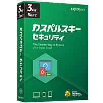 kaspersky-coupon