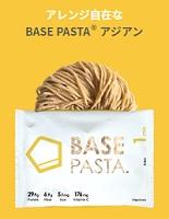 ベースフード栄養素アジアン