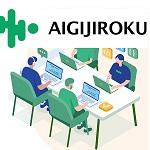 AI GIJIROKU(AI 議事録)招待コード