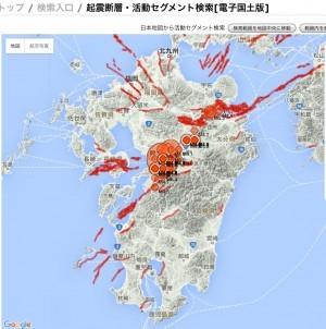 熊本地震が日奈久断層へ誘発する可能性に言及!ミスターサンデーにて!