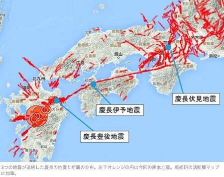 首都圏直下型地震は予知できるってホント!東海大学の長尾教授の真意は!?