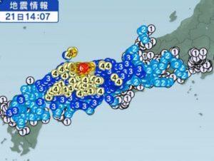 立命館大学の高橋学教授が警告!3~5年以内に南海トラフ地震より広範囲の巨大地震も!?