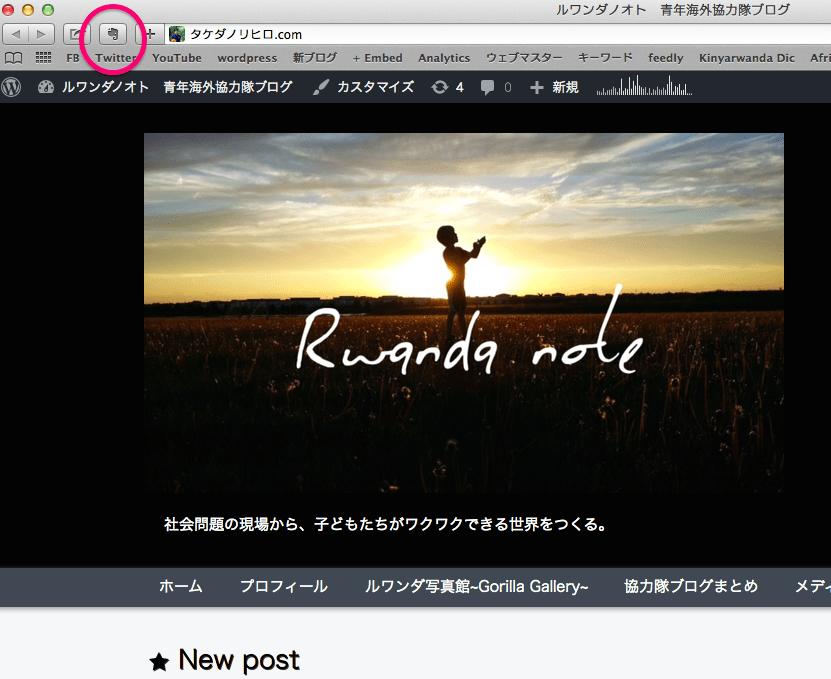スクリーンショット 2016-03-21 20.41.37
