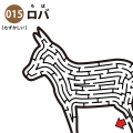 【迷路】ロバ(難しい)