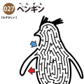 ペンギンの難しい迷路 アイキャッチ