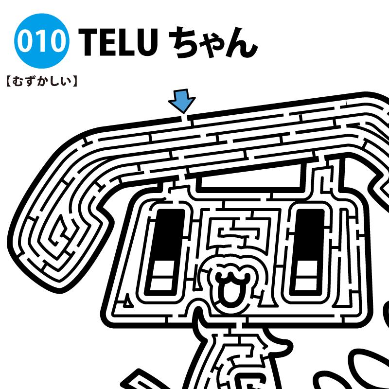 TELUちゃんの難しい迷路 アイキャッチ