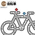 自転車の難しい迷路 アイキャッチ