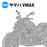 ヤマハ VMAXの迷路