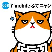 Y!mobile ふてニャンの迷路