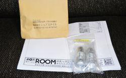 01.楽天ShareStyle ウィンカー用S25ピン角違いLEDバルブ梱包画像