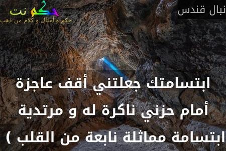 حكم و أقوال عن القلب 590 مقولة عن القلب حكم نت