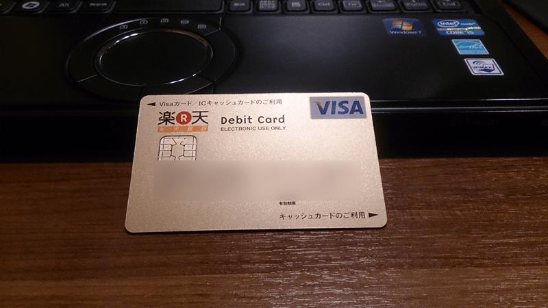 デビットカードで契約できる格安SIM・格安スマホまとめ【クレジットカード不要】2018年版