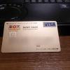 デビットカードで契約できる格安SIM・格安スマホまとめ【クレジットカード不要】